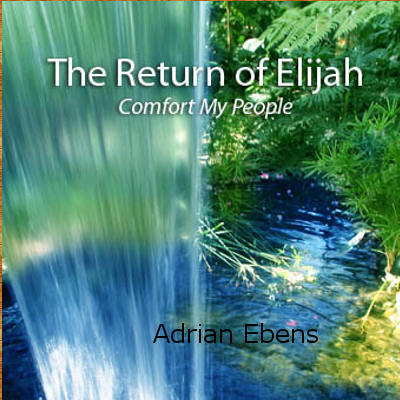 The Return Of Elijah Book Not To Be Handed Out To Seventh-day Adventists
